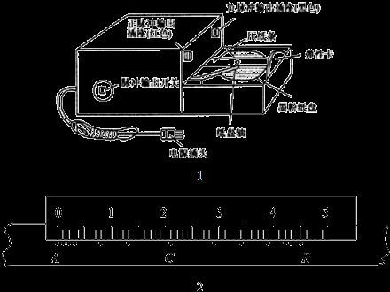 将电火花计时器电源插头插入相应的电源插座 .