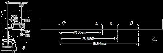 利用图甲所示的装置,验证机械能守恒定律.一次实验中,质量为的重物自由下落,打点计时器在纸带上打出一系列点迹,如图乙所示:是打下的第一个点,取离点较远的相邻的三个实际点,,为计数点.已知,打点计时器每隔打一个点(取结果保留两位有效数字) 下面列举了该实验的几个操作步骤:其中操作不当的步骤是_________(填选项对应的字母).