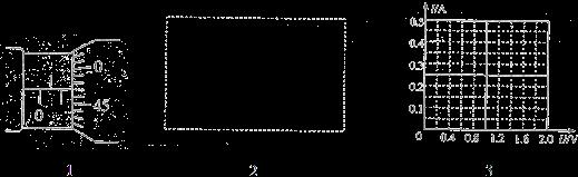 试在图方框中画出精确测量该电阻丝电阻(阻值约为)的电路图.